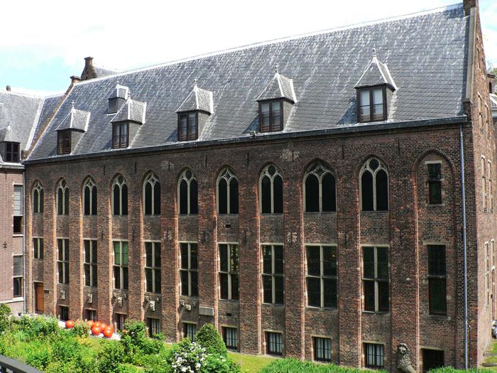 Foto gevel deel van het Centraal Museum te Utrecht