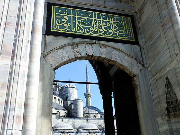 Foto van poort van Blauwe Moskee