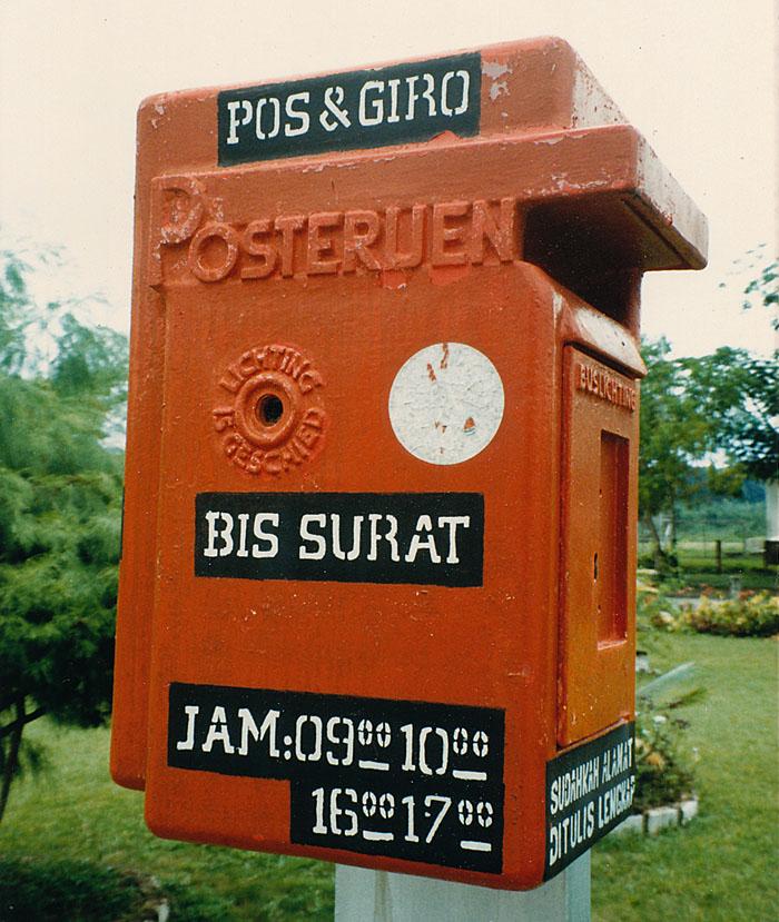 Foto van brievenbus