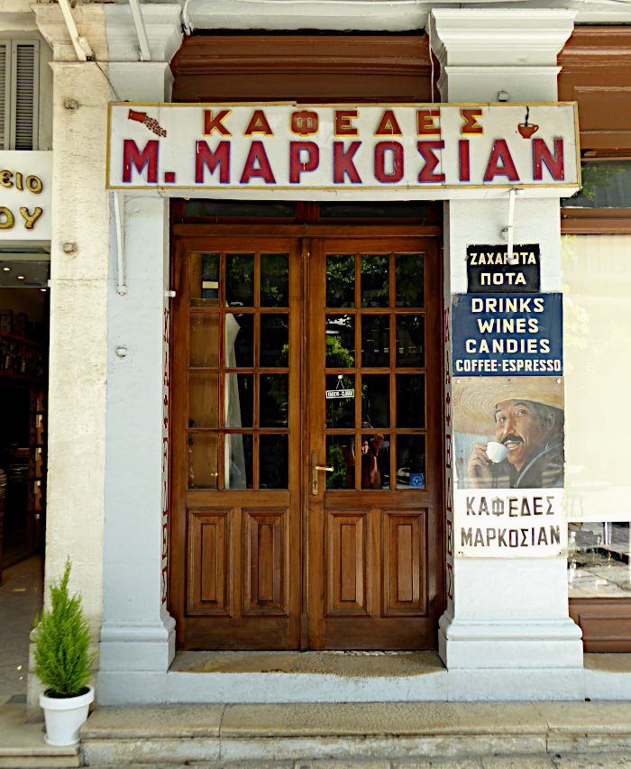 Foto van ingang van café