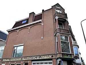 Foto van gebouw voormalige melkhandel